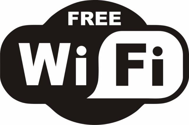 logo-wifi-1236679-1325100
