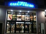 Cinéma Le Gulf Stream - La Baule