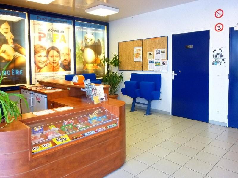 Hall d'accueil du cinéma Atlantic - La Turballe