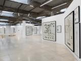 Le Voyage à Nantes - Hab Galerie