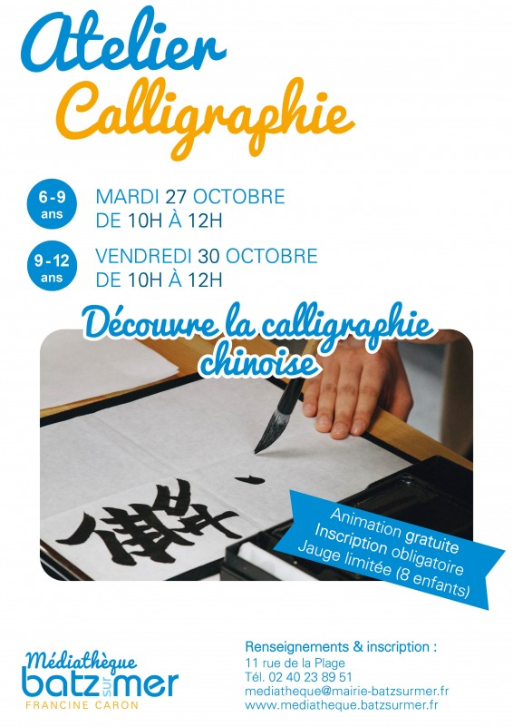 Atelier caligraphie chinoise